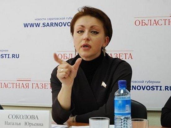 Саратовская облдума поддержала прожиточный минимум,предложенный уволенной Соколовой