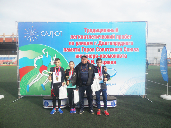 Юный легкоатлет из Калмыкии победил в Долгопрудном