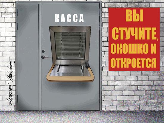 Россиян приучают к