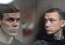 Кокорину и Мамаеву предъявили обвинения по статьям