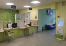 «Бережливая поликлиника» - скоро по всей стране