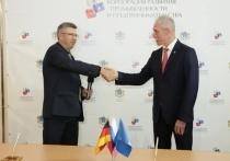 «Хермле» откроет в Ульяновске инжиниринговый центр