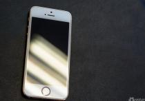 Двое грабителей отобрали у молодого кемеровчанина дорогой iPhone