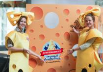 В Алматы прошел первый казахстанский сырный фестиваль