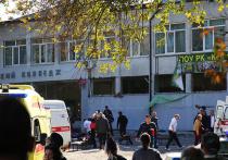 Студенты керченской кровавой бойни закрывали друг друга от пуль телами