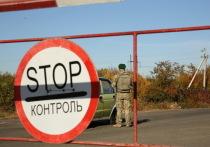 Верховная рада приняла закон, который вводит уголовную ответственность для россиян за незаконное пересечение границы Украины