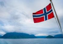 Суд Норвегии освободил сотрудника Совета Федерации России