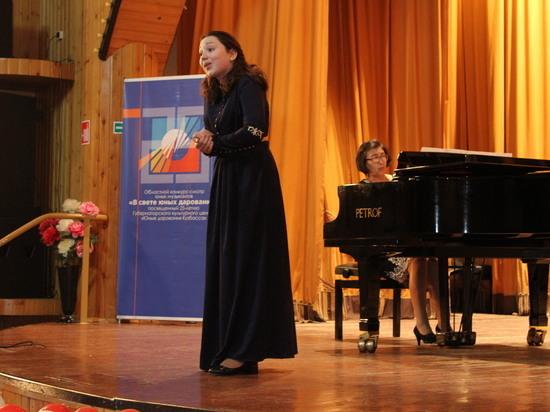 Областной конкурс «В свете юных дарований» открылся в Кемерове