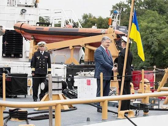 США предложили Украине передать старые фрегаты
