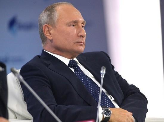 Путин объявил новую доктрину внешней политики России
