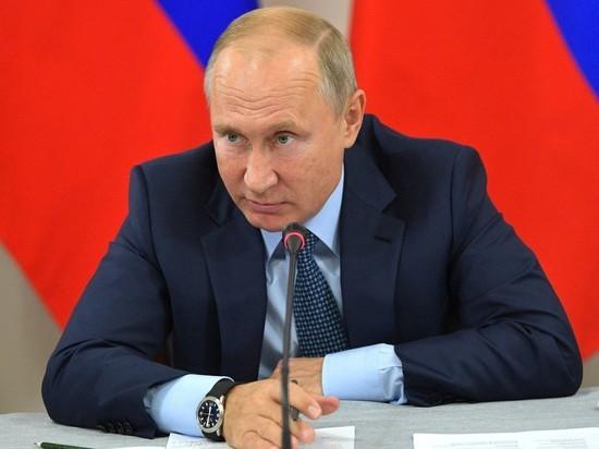 Путин прокомментировал пенсионную реформу