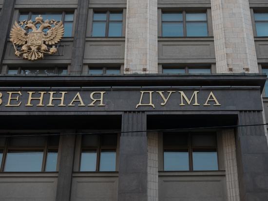 Госдума одобрила заморозку накопительной пенсии еще на год