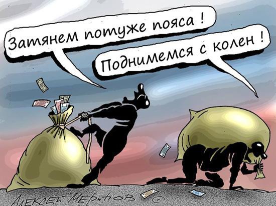 Саратовские чиновники готовы проесть свыше 5 миллиардов рублей