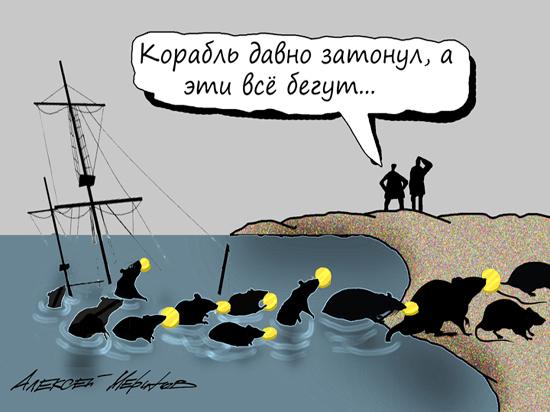 """Госдума """"порезала"""" депутатские пенсии законом"""