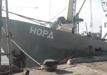 Украина изъяла задержанное крымское судно «Норд»