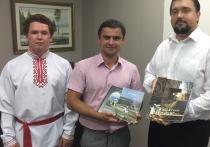Калужане в составе молодежной российской делегации прибыли на Святую землю