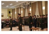 В Серпухове десятиклассников посвятили в кадеты