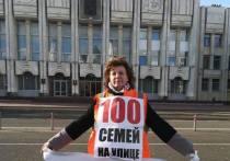 В Ярославле обманутые дольщики вышли на пикет