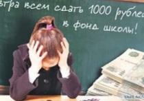 Верховный суд отменил приговор директору школы в Калмыкии