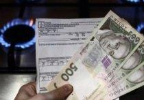 На Украине резко повысили цены на газ для населения