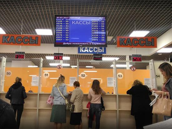 В Совбезе всерьез задумались о лицензировании визовых центров