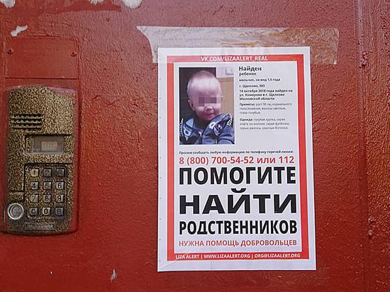 Жуткая история брошенного на детской площадке ребенка: никому не нужен