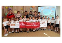В Серпухове дошкольники сдают нормативы ГТО