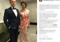 Сенчукова и Рыбин лечатся от рака кожи: «Дозагорались»