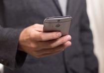 Житель Новоорского района пострадал от телефонного мошенника