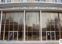 АГТУ открывает Филиал в Узбекистане