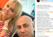 За российских женщин, перешагнувших черту молодости, вступился Иосиф Пригожин