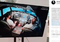 Победитель «Голоса» кайфует от управления самолетом