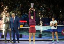 Теннис: Дарья Касаткина выиграла «Кубок Кремля»