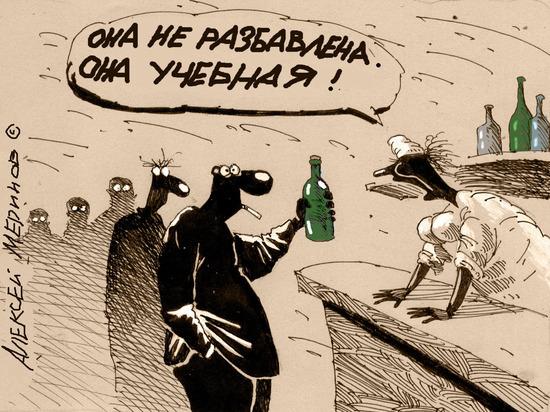 Как в карельском Заксобрании водку не поделили