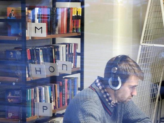 Эксперт рассказал, зачем нужны школьные библиотеки
