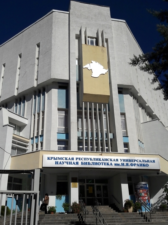 Крым переименований: очередь дошла до Франко