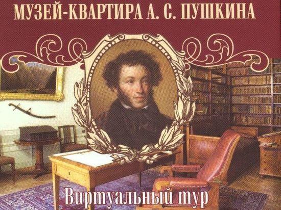 В Ульяновске скоро начнет работу виртуальный музей им. А.С.Пушкина