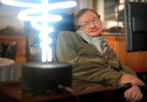 Докторская диссертация и инвалидное кресло Стивена Хокинга, а также почти два десятка других принадлежавших физику вещей будут выставлены на торги аукционным домом Christie's