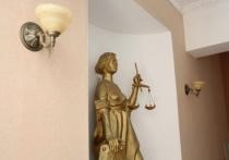 «Концессии водоснабжения» по суду исполнят лицензионные обязательства