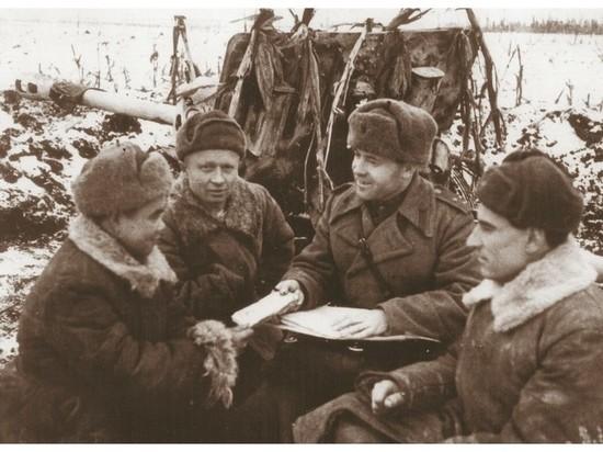 Минобороны РФ раскрыло данные о премировании красноармейцев в годы ВОВ