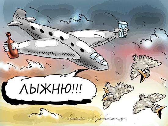 """""""Крупнейшим авиакомпаниям неохота тратиться"""": в чем проблема бронирования билетов"""