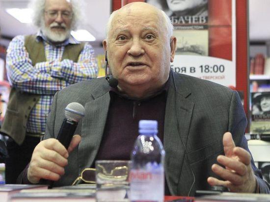 Горбачев о договоре по ДРСМД: поезд еще не ушел