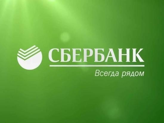 Cбербанк поддерживает стартапы на Юге России