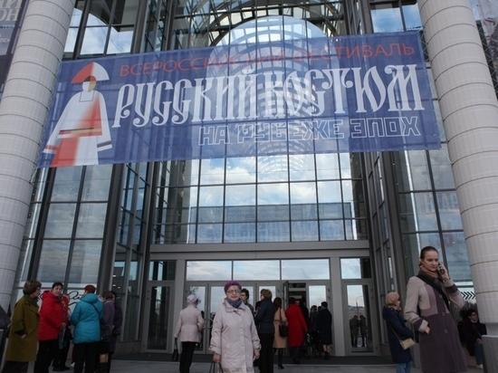 Рыбинцы достойно нарядили боярина и боярыню, и выиграли гран-при фестиваля русского костюма