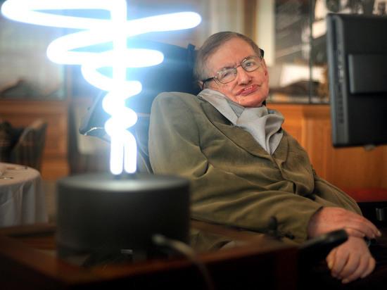 Инвалидное кресло Стивена Хокинга продадут на аукционе