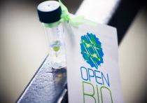 В Новосибирской области стартовал форум OpenBio-2018