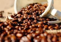 До сравнительно недавнего времени кофе имел репутацию не самого полезного для здоровья продукта питания, однако ученые находят все новые полезные свойства этого напитка