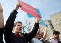 Думский Комитет по госстроительству и законодательству рекомендовал принять в первом чтении законопроект об административном наказании за вовлечение несовершеннолетних в несанкционированные уличные акции
