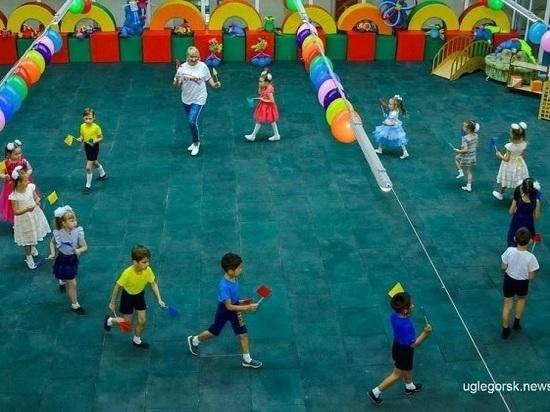 В Углегорске больше нет очереди в детские сады