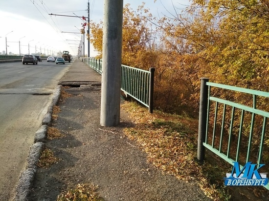 В Оренбурге по мосту на улице Терешковой ходить неудобно, а местами опасно